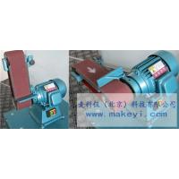 供应MKY-HS-20砂布环带机库号;3986