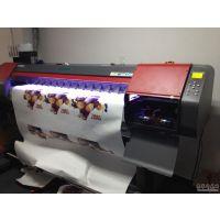 皮革数码转印机