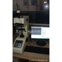 供应上海联尔HV-1000Z显微维氏硬度计 视屏测量 自动转塔硬度计