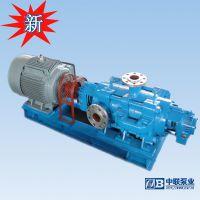 供应不锈钢多级离心泵,耐腐蚀不锈钢多级离心泵,卧式不锈钢离心泵