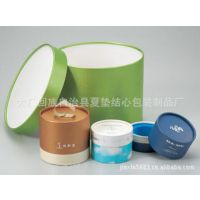 加工定做化妆品 包装纸罐