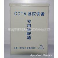 厂家直销 A款网络摄像机防水箱 监控防水盒 室外防水箱 监控电箱
