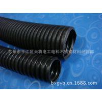 优质黑色PE外径10内径7.5塑料波纹软管,电线保护波纹管