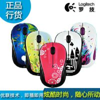 Logitech罗技 M325无线鼠标 优联接收器 炫彩版上市M305升级版