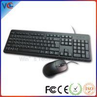 工厂直销防水键鼠套装 usb键盘鼠标套装 键盘鼠标套装 有线