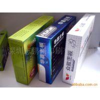专业无线上网卡包装彩盒.主板显卡包装彩盒