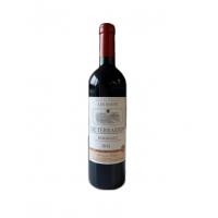 智利葡萄酒供应商,玛琪谷葡萄酒进口商,玛琪谷葡萄酒厂家