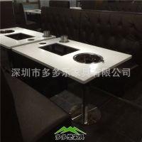汉釜宫自助纸上烤肉桌 石材无烟烧烤火锅一体桌