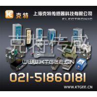 CJK-1C/D_电磁铁_DC24V