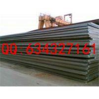 ASME SA36 carbon steel shapes plates bars