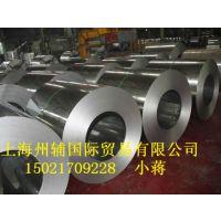 现货供应 宝钢环保镀锌卷  1.0mm 1.2 1.5 2.0 2.5MM 白铁皮钢板