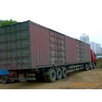 深圳龙岗到云南昆明专线物流公司    货运公司    搬家公司