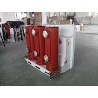 祝捷电气/VBP-12/630A型户内中压固封式真空断路器