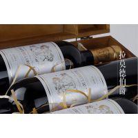 阿根廷红酒进口代理/进口葡萄酒的报关流程?怎么操作?如何清关?