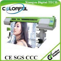 中山皮革机卷装机 无需涂层 数码直喷打印机 (COLORFUL1604E)