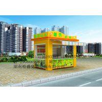 长沙岗亭订购服务项目热线100%%%湘潭艺术岗亭哪里有最专业的生产厂家