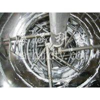 海涵干燥(图),盘式干燥机厂家,盘式干燥