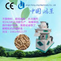 高效节能 木屑颗粒机、生物质燃料颗粒机