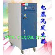 库号M315120中西电加热锅炉/电加热蒸汽发生器 50kg36KW 型号:JKY/0.05-0.7