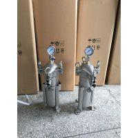 上海申劢公司供应4号龟背袋式过滤器 顶入式袋式过滤器