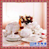 古典青花瓷套装碗 六碗六勺陶瓷碗 陶瓷餐具 可加印LOGO