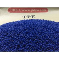 找食品级TPE材料选择东莞炬辉塑胶 专业研发TPE TPR橡塑原料8年