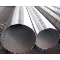 供应不锈钢工业焊管,不锈钢焊管抛光卫生管
