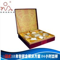 精装月饼盒厂,精装月饼盒价格,优质精装月饼盒