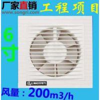 上海松日东森6寸换气扇排气扇浴室排风扇厕所墙壁窗式抽风机