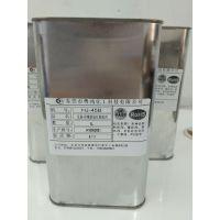 供应粤鸿金属-硅橡胶热硫化粘接剂、不锈钢粘硅胶粘接剂