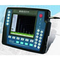 Z550--欧能达Z550数字式超声波探伤仪