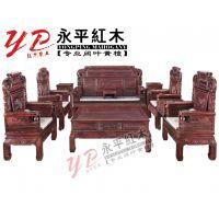 永平红木销售黑酸枝沙发,国宝古典沙发批发中
