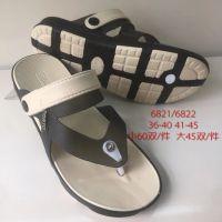 安庆市便宜的夹趾两用沙滩鞋批发,低价人字拖沙滩鞋