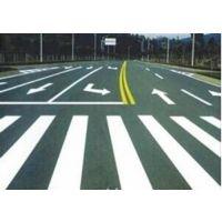 马路划线漆施工,马路划线漆代理,森塔化工