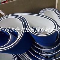 供应prieto定制贴标机PVC+海绵环形输送带 传动带 工业皮带