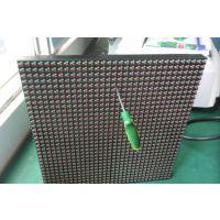 前维护户外p6高清防水led显示屏,p6前拆户外防水led屏幕