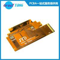PCB印刷线路板快速打样制作厂家,深圳宏力捷专业快速