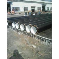 广告牌支柱用螺旋钢管