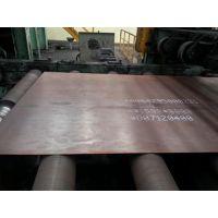 重庆鲁润物资(图)|NM500耐磨板|耐磨板