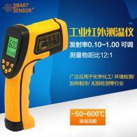 希玛 AS842A红外线测温仪 数显温度仪工业测量仪 非接触式测温枪