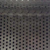 供应不锈钢冲孔网 建筑装饰冲孔网
