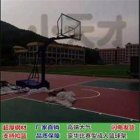 重庆篮球架哪有卖 赣州地埋式篮球架价格与图片 优质钢制作高质量体育器材