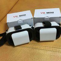 VR眼镜厂家|权威厂家专利产品|3D智能眼镜|全新VRbox现货