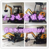 1.8吨小挖机1.5吨挖掘机企业