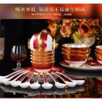 陶园梦(图),精品骨质瓷礼品,骨质瓷礼品