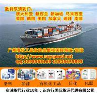 深圳盐田港出口新西兰危险品海运 危险品国际空运