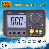 维希Vici VC480C+ 3位半高精度低电阻测试仪/毫欧表微电阻计微欧计微欧表