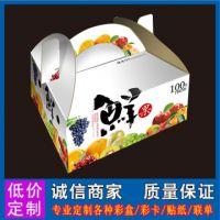 免费排版 低价订做包装盒 彩盒 礼品盒 玩具盒 衣服包装盒 茶盒等各种包装产品