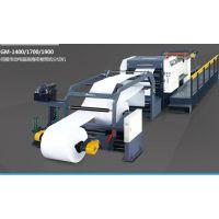 GM-1400分切机-高速分切机-大源机械