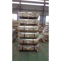 全国低价销售宝钢B50AH600高效硅钢片/电工钢